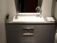 ... Wall Mounted Toilets With Integrated Basin WiCi Boxi   Ms D ( France    90)
