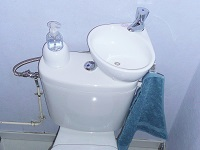 Toilet and small WiCi Mini wash basin combo- Mr L (France - 91) - 2 of 2