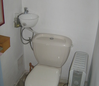 Cheap WiCi Mini toilet unit on wall-shelf - Ms R (Belgium) - 3 of 3