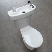 Wici Concept Pictures Of Our Toilets With Sink
