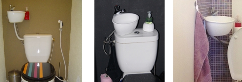Testmonials of customers who installed a WiCi Mini, the small toilet and sink unit